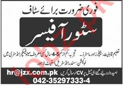 JZX Polymer Industries Lahore Jobs 2020 for Store Officer