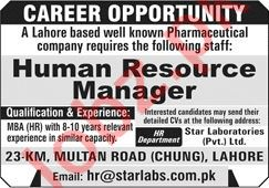 Star Labs Lahore Jobs 2020 for Human Resource Manager