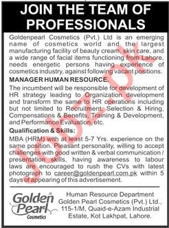 Golden Pearl Cosmetics Lahore Jobs 2020 for Manager HR