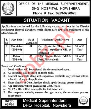 District Headquarter DHQ Hospital Jobs 2020 in Nowshera KPK