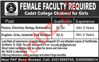 Pak Army Cadet College Chakwal For Girls Jobs 2020