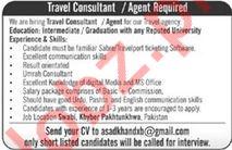Travel Consultant & Agent Job 2020 in Swabi KPK