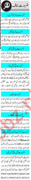 Daily Mashriq Sunday Newspaper Classified Jobs 16/2/2020
