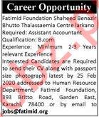 Fatimid Foundation Job 2020 For Assistant Accountant