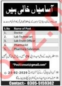 Pharmacist & Doctor Jobs 2020 in Islamabad