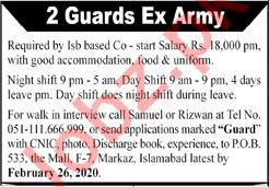 Guards Jobs 2020 in Islamabad