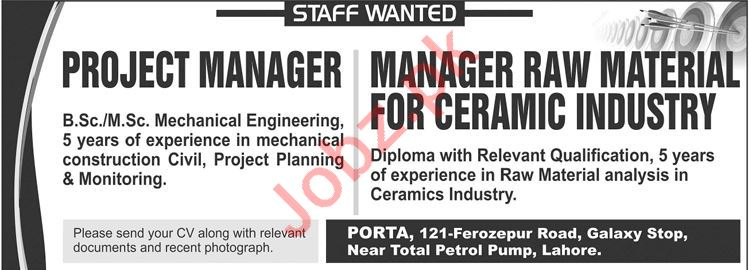 Ceramic Industries Private Limited Lahore Jobs 2020