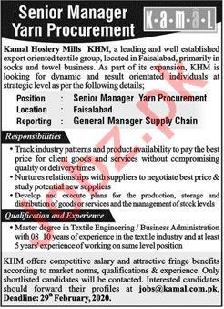 Komal Hosiery Mills KHM Faisalabad Jobs 2020