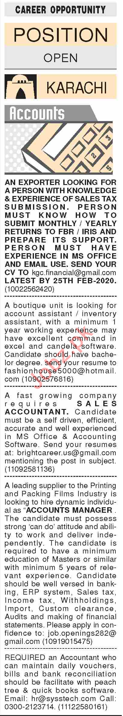 Dawn Sunday Classified Ads 16 Feb 2020 for Accounts Staff