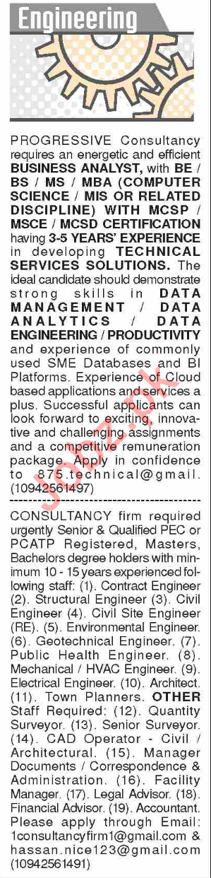 Dawn Sunday Classified Ads 16 Feb 2020 for Engineering Staff