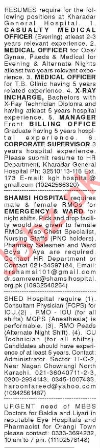 Dawn Sunday Classified Ads 16 Feb 2020 for Medical Staff