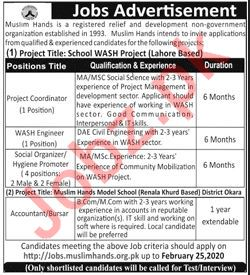 Muslim Hands Pakistan NGO Jobs 2020 in Lahore & Okara