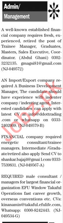 The News Sunday 16th February Management Jobs 2020 in KHI