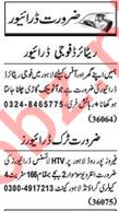 Nawaiwaqt Sunday Classified Ads 16 Feb 2020 for Driving