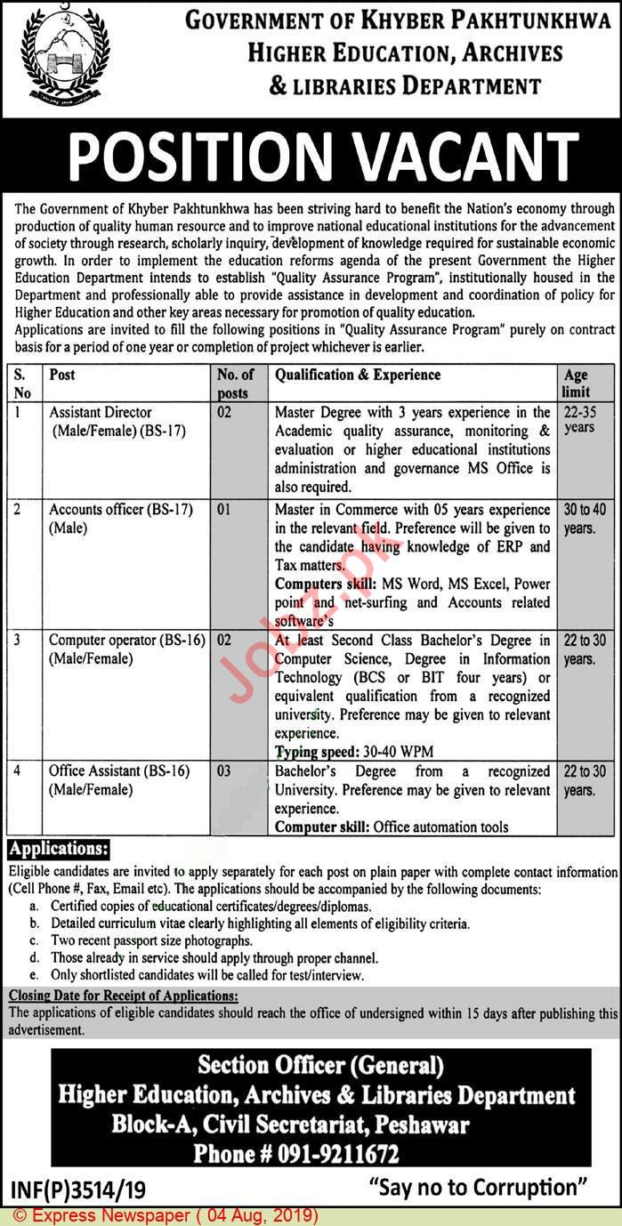 Higher Education Archives & Libraries Department Jobs 2020