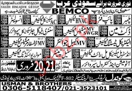 Saudi Bin Ladin Group Jobs 2020 in Saudi Arabia