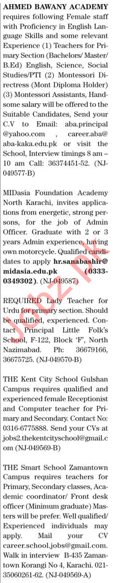 The News Sunday 16th February Teaching Jobs 2020 in KHI