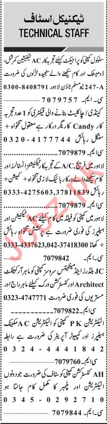 Jang Sunday 16th February Technical Staff Jobs in Lahore