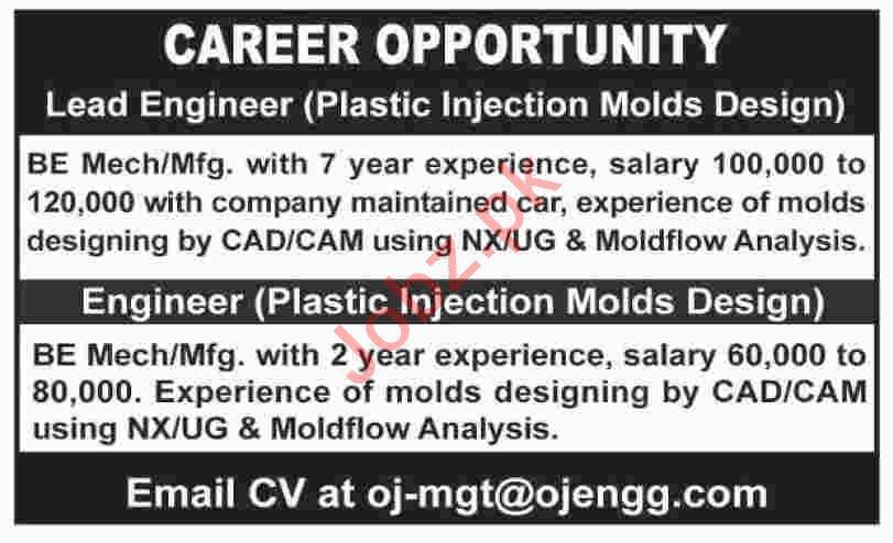 Engineer & Lead Engineer Jobs 2020 in Karachi