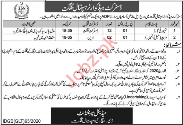 District Headquarter Hospital DHQ Gilgit Jobs 2020