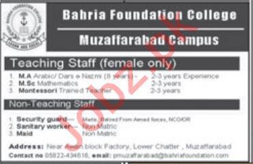 Bahria Foundation College Muzaffarabad Campus Jobs 2020