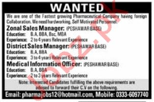 Zonal Sales Manager & District Sales Manager Jobs 2020