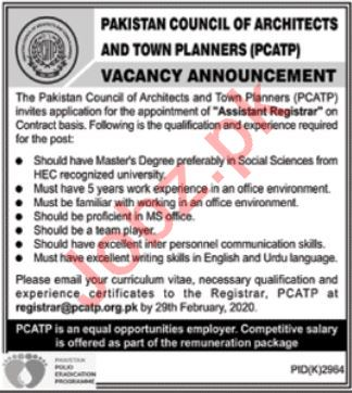 Pakistan Council of Architects & Town Planners PCATP Jobs