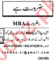 Daily Nawaiwaqt MBA Staff Jobs 2020 in Lahore