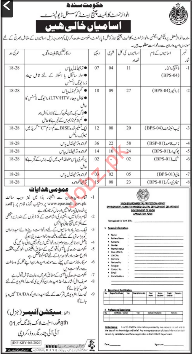 Sindh Environmental Protection Agency Jobs 2020 For Karachi