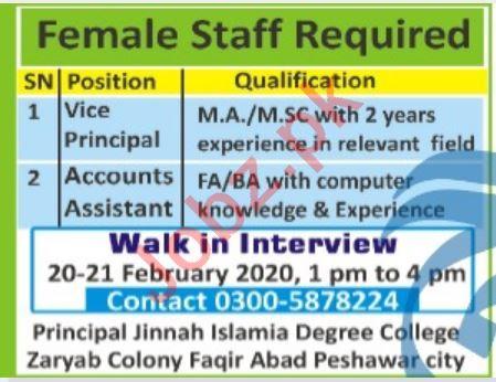 Jinnah Islamia Degree College Teaching & Non Teaching Jobs