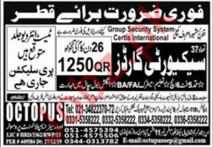 Group Security System Certis International Co Jobs in Qatar
