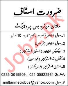 Multan Metro Bus Project Engineering Staff Jobs 2020