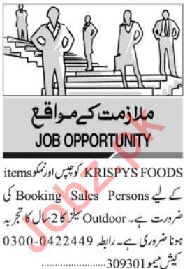 Booking Salespersons Jobs 2020 in Karachi
