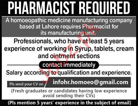 Pharmacist Jobs in Medicine Manufacturing Company