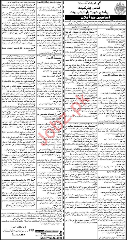 Public Private Partnership PPP Support Unit Jobs in Karachi