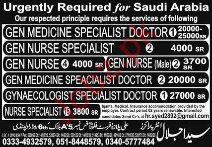 Medical Staff Jobs in Saudi Arabia