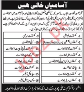 Health Department Medical Staff Jobs 2020