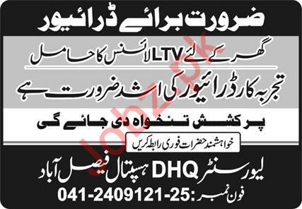 LTV Driver Job 2020 For House in Faisalabad