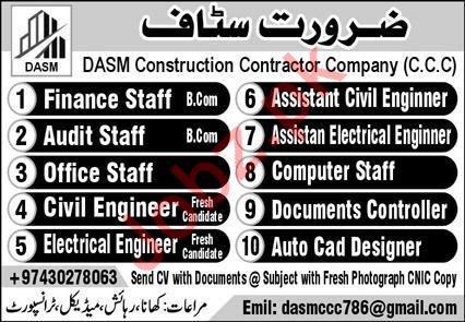 DASM Construction Contractor Company Jobs 2020 For Qatar