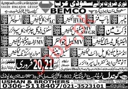 Saudi Bin Ladin Group Jobs 2020 For Saudi Arabia