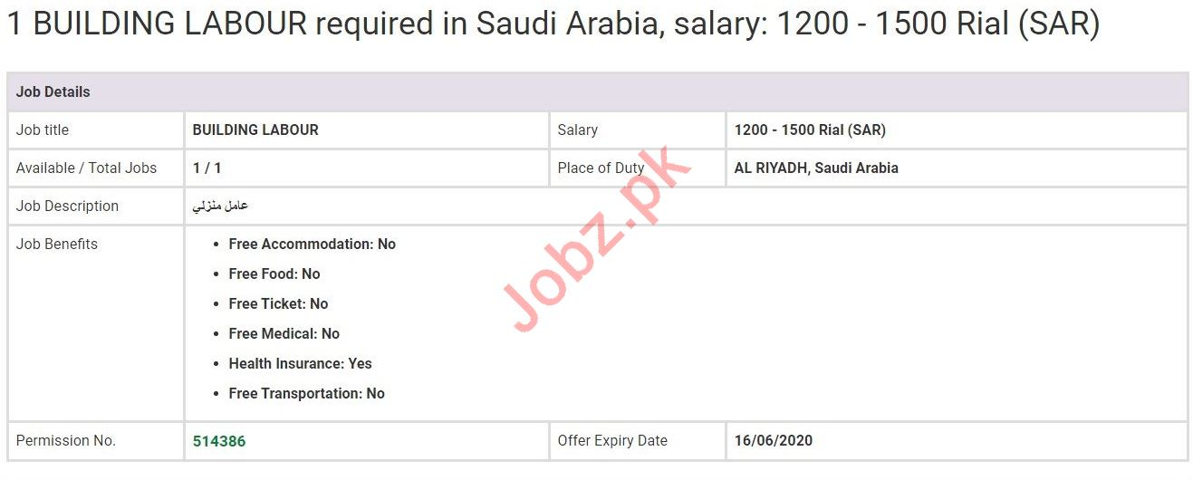Building Labour Jobs in Riyadh Saudi Arabia