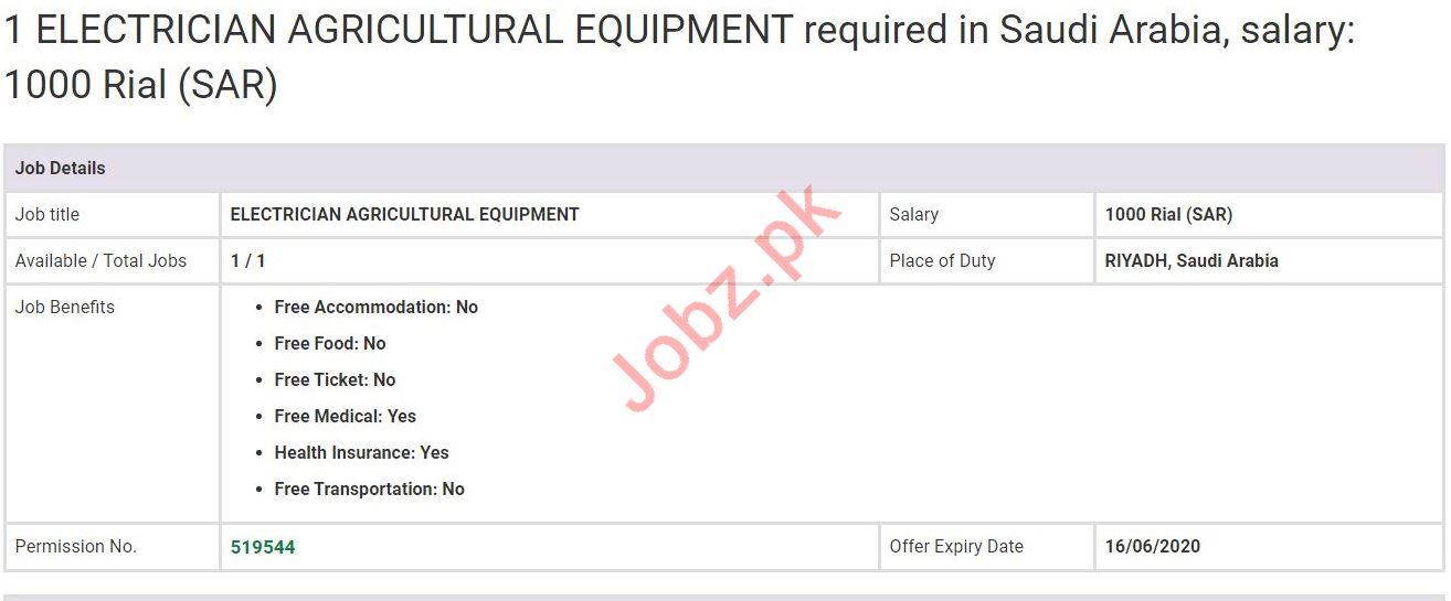 Electrician Agriculture Equipment Jobs Riyadh Saudi Arabia