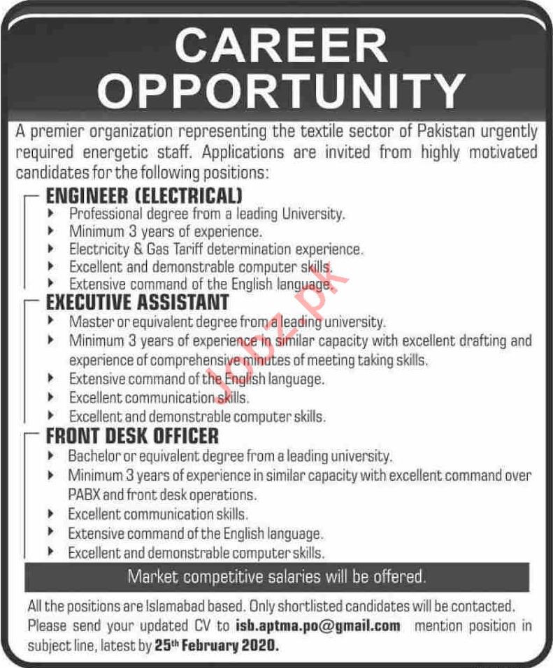 All Pakistan Textile Mills Association APTMA Jobs 2020