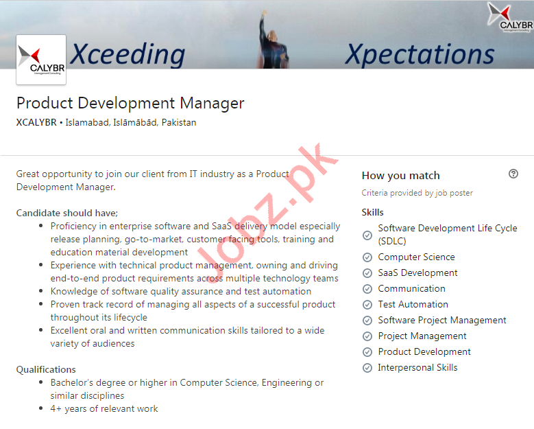 Product Development Manager Job 2020 in Islamabad