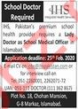 Integrated Health Services IHS Medical Staff Jobs 2020