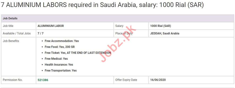 Aluminium Labor Jobs in Jeddah Saudi Arabia