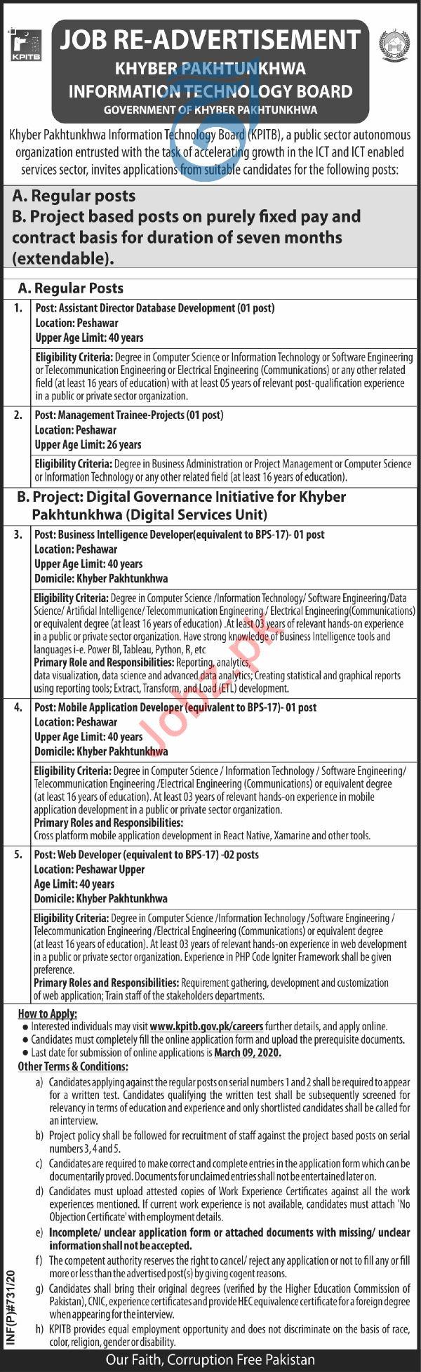Khyber Pakhtunkhwa Infromation Technology Board Jobs 2020