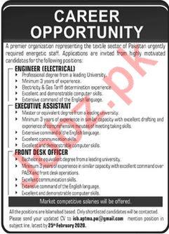 Premier Organization Management Staff Jobs 2020