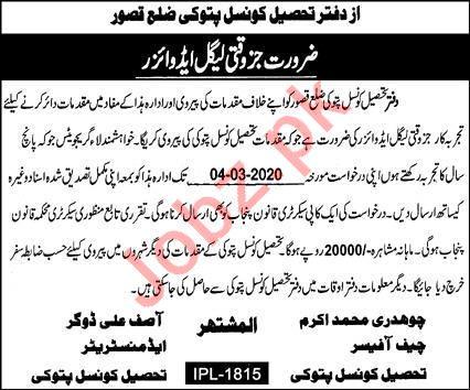 Tehsil Counsil Legal Advisor Jobs 2020