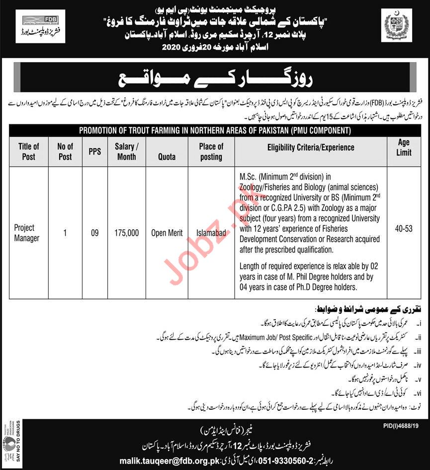 Project Manager Jobs in Fisheries Development Board